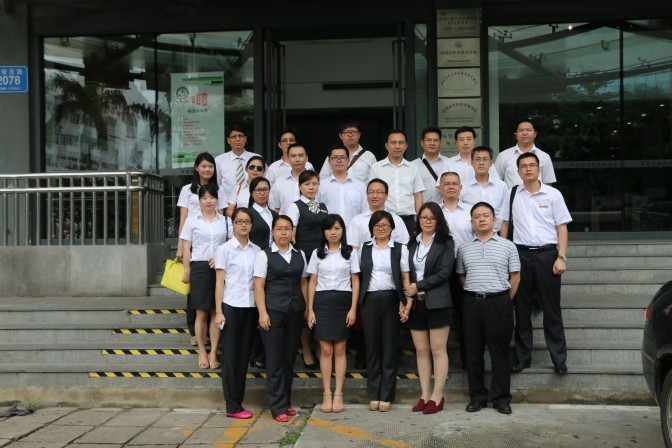 深圳市政府改革后划归深圳市人民政府应急管理办公室